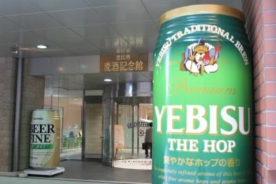 YBISU1.jpg